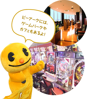 We run game arcades and internet cafes in addition to pachinko parlors!