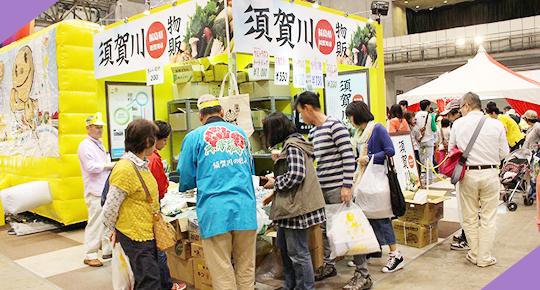 東北支援幕張メッセで須賀川物販を販売!