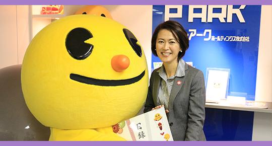 スペシャルオリンピックス日本 応援させていただいております。